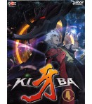 Kiba Collector's Box 04 (Eps 41-53) (3 Dvd) - Dvd