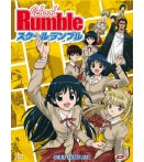School Rumble - The Complete Series (Eps 01-26) (4 Dvd) - Dvd
