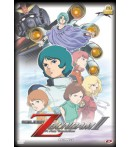 Mobile Suit Z Gundam The Movie 02 - Amanti - Dvd