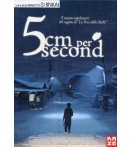 5 Cm Per Second - Dvd