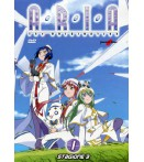 Aria - The Origination Box 01 (3 Dvd) - Dvd