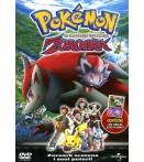 Pokemon - Zoroark Il Re Delle Illusioni - Dvd