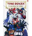 Time Bokan - Le Macchine Del Tempo - Dvd