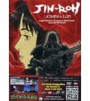 Jin-Roh - Uomini E Lupi (Ed. Limitata) (2 Dvd) - Dvd