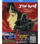 Jin-Roh - Uomini E Lupi (Ed. Limitata) (Blu-Ray+Dvd Extra) - Blu-Ray