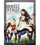 """""""Bravely Default For the Sequel"""" Official Complete Guide (Book)"""