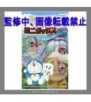 """""""Doraemon"""" Diorama Mini Box"""