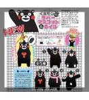 Kumamon no Rubber Mascot & Nail