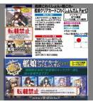 """""""Kantai Collection -KanColle-"""" Kanmusu Clear Card Collection Gum Part 2"""