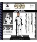 """Star Wars"" Statue Han Solo (Stormtrooper)"