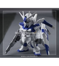 """Gundam"" FW Gundam Converge Operations Revive"