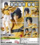 """New The Prince of Tennis"" ARTFX J Yukimura Seiichi"
