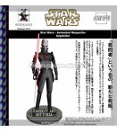 """Star Wars"" Animated Maquette Inquisitor"