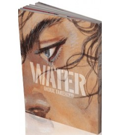 FU Vagabond: Takehiko Inoue Illustration Book