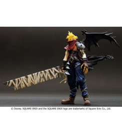 AF Kindom Hearts Play Arts 2 - Cloud