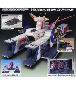 KP Gundam Collection - SCV-70 White Base - Model Kit