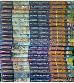 MA Bastard!! 1-23 Manga Pack