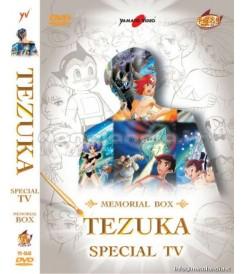 DVD Tezuka Special TV - Memorial Box (6 DVD)