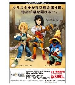AF FF9 Play Arts 1 - Garnet - Action Figure Set (3 Figures)